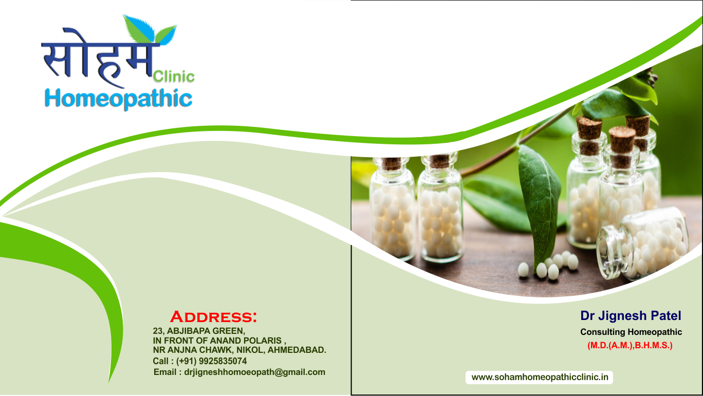 Soham Homeopathic clinic in Ahmedabad,homeopathic clinic in Ahmedabad,homeopathic clinic in bapunagar Ahmedabad,homeopathic clinic in nikol Ahmedabad,homeopathic clinic in naroda Ahmedabad,skin doctor in bapunagar Ahmedabad,sexologist in bapunagar Ahmedabad,gastric problems in naroda Ahmedabad,gynecological problems in naroda Ahmedabad,allergy doctor in naroda Ahmedabad,migraine doctor in nikol Ahmedabad,treatment without side effects in bapunagar Ahmedabad,psychologist in nikol Ahmedabad